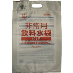 Emergency Beverage / Drinking Water Bag
