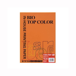 BIO Top Color Paper A4 50 Sheets 120 g/m² Orange