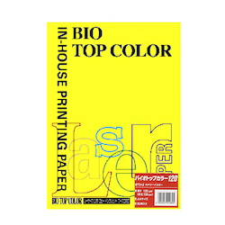 BIO Top Color Paper A4 50 Sheets 120 g/m² Canary Yellow