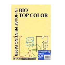 BIO Top Color Paper A4 50 Sheets 160 g/m² Yellow