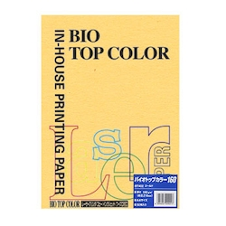 BIO Top Color Paper A4 50 Sheets 160 g/m² Old Gold