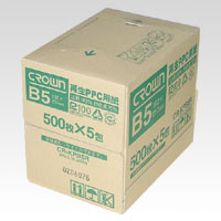 Recycled Copy Paper B5 500 Sheets X 5 Packets