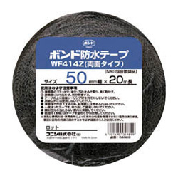 Construction - Butyl Rubber Type Waterproof Tape WF414Z (Double Sided Tape)