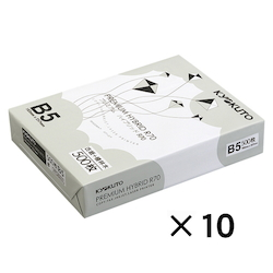 Premium Copy Paper, Recycled, B5, 10 Pieces