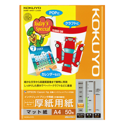 Kokuyo Inkjet Printer Paper, Thick Paper, A4, 50 Sheets, KJ-M15A4-50
