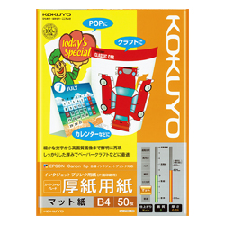 Kokuyo Inkjet Printer Paper, Thick Paper, B4, 50 Sheets, KJ-M15B4-50