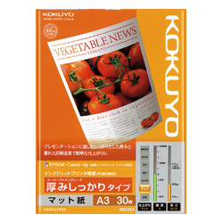 Kokuyo Inkjet Printer Paper, Thick, A3, 30 Sheets, KJ-M16A3-30