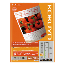 Kokuyo Inkjet Printer Paper, Thick, A4, 100 Sheets, KJ-M16A4-100