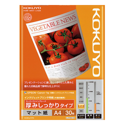 Kokuyo Inkjet Printer Paper, Thick, A4, 30 Sheets, KJ-M16A4-30