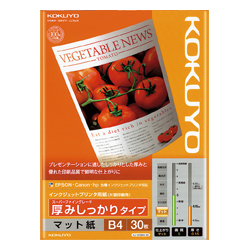 Kokuyo Inkjet Printer Paper, Thick, B4, 30 Sheets, KJ-M16B4-30