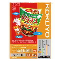 Kokuyo Inkjet Printer Paper, For Double-Sided Printing, Thick, A4, 20 Sheets, KJ-M25A4-20