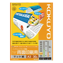 Kokuyo Inkjet Printer Paper, For Double-Sided Printing, A3, 30 Sheets, KJ-M26A3-30