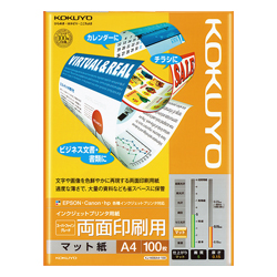 Kokuyo Inkjet Printer Paper, For Double-Sided Printing, A4, 100 Sheets, KJ-M26A4-100