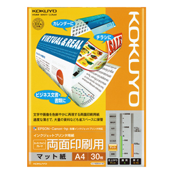 Kokuyo Inkjet Printer Paper, For Double-Sided Printing, A4, 30 Sheets, KJ-M26A4-30