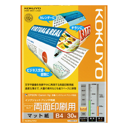 Kokuyo Inkjet Printer Paper, For Double-Sided Printing, B4, 30 Sheets, KJ-M26B4-30