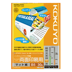Kokuyo Inkjet Printer Paper, For Double-Sided Printing, B5, 30 Sheets, KJ-M26B5-30
