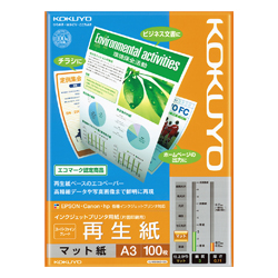 Kokuyo Inkjet Printer Paper, Recycled Paper, A3, 100 Sheets, KJ-MS18A3-100