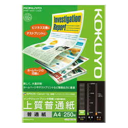 Kokuyo Inkjet Printer Paper, High Quality Regular Paper, A4, 250 Sheets, KJ-P19A4-250