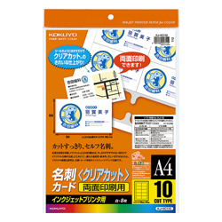 Kokuyo Inkjet Business Cards, Clear Cut, 8 Sheets, KJ-VC110Z