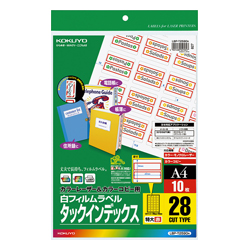 Kokuyo Color Laser Color Copy Index Labels, Film Label, Extra Large, Red, LBP-T2590R