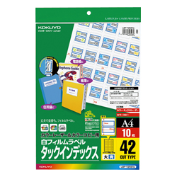 Kokuyo Color Laser Color Copy Index Labels, Film Label, Large, Blue, LBP-T2591B