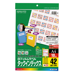 Kokuyo Color Laser Color Copy Index Labels, Film Label, Large, Red, LBP-T2591R