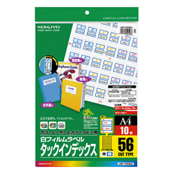 Kokuyo Color Laser Color Copy Index Labels, Film Label, Medium, Blue, LBP-T2592B