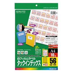 Kokuyo Color Laser Color Copy Index Labels, Film Label, Medium, Red, LBP-T2592R