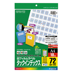 Kokuyo Color Laser Color Copy Index Labels, Film Label, Small, Blue, LBP-T2593B