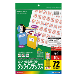 Kokuyo Color Laser Color Copy Index Labels, Film Label, Small, Red, LBP-T2593R