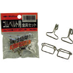 "Rubber Band ""Million Holo Tight"" ""Holo Tight Fittings Set"""