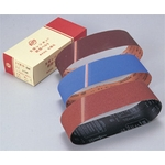 Resibon Polishing Belt