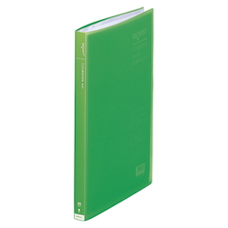 Request / Transparent Clear Book, A4 Size Portrait, (40 Pockets), Yellow Green