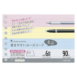 Easy-to-Write on Loose-Leaf Mini, B7 Transformation Size (9 Holes) Blue, Pink, Yellow, 30 Sheets Each