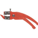 (Merry) Large-Diameter Cable Stripper