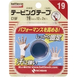 Battlewin® Taping Tape Non-Stretchable Type