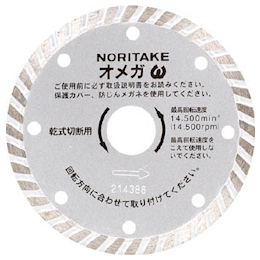 Noritake Diamond Cutter Omega 128 × 2.2 × 22
