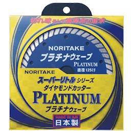 Noritake Diamond Cutter Super Little Series Platinum Wave