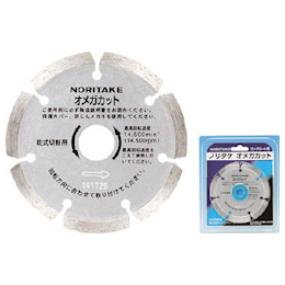 Noritake Diamond Cutter Omega Cut 125 × 2 × 22