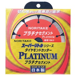 Noritake Diamond Cutter Super Little Series Platinum Segment