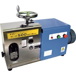 Waste Electric Wire Stripper Machine