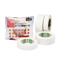 Double-Sided Tape for Carpet S