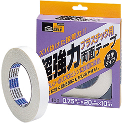Heavy Duty Double-Sided Tape for Plastics Applications, Thick Type (Box)