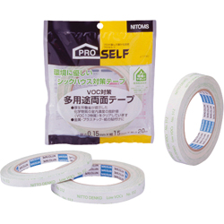 Multiuse Double-Sided Tape No.512