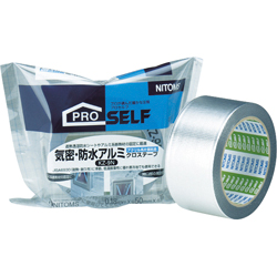 Airtight/Waterproof Aluminum Cloth Tape (One-Sided Adhesive) KZ-9N