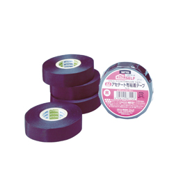 No.5 Acetate Fabric Adhesive Tape