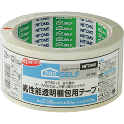 High Performance Transparent Packing Tape