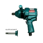Impact Wrench NW-2800P-4R