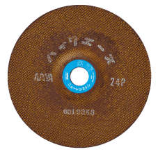 High 7 Ace (Grinding Wheel)