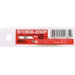 NT Cutter Replacement Blade BDA-200P